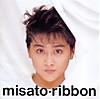 Ribbon_3